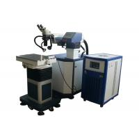Buy cheap Laser Spot Welding Machine / Laser Welding System For Fine Auto Parts from Wholesalers