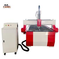 Buy cheap Low cost NC-STUDIO control stepper motor CAMEL CA-1325 pvc panel mdf wood machine cnc router from Wholesalers