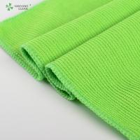 China 30*30cm Customizable Microfiber Cleaning Cloth factory