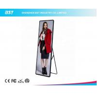 Buy cheap P2 IPoster Cloud advertising led display with 35mm thickness for Shopping Center from wholesalers
