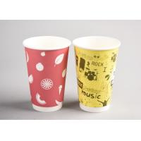 Buy cheap To Go Insulated Paper Cups / Insulated Disposable Coffee Cups For Food Industry from Wholesalers