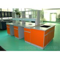 Buy cheap All Steel Structure Dental Laboratory Bench Pedetal Lab Balance Table from Wholesalers