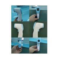 China Medical Infrared Thermometer factory