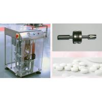 Buy cheap Factory outlet phamaceutical pill / tablet making machine ZP17/19/23 Rotary Tablet Press from Wholesalers