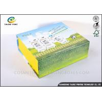 Buy cheap Handmade Foldable Gift Boxes Colorful Appearance Excellent Scratch Resistance from Wholesalers