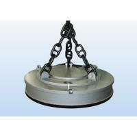 China Powerful Lifting Magnet for sale factory