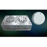 Buy cheap Plastic injection mold Door front appliance mold from Wholesalers