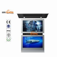 """Buy cheap 55"""" Double Screen Outdoor Digital Signage Displays 2500 Nits Brightness LG LCD from wholesalers"""