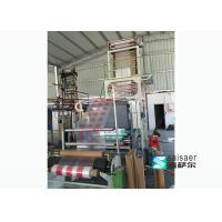 Buy cheap Plastic Film Blow Molding Machine Rotating Head With Flexographic Printing Unit from Wholesalers