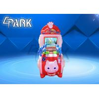 China Super Attractive Kids Shooting Gun Games Happy Warrior Prize Out Game Machine on sale