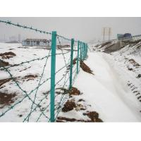Buy cheap Galvanized Double Twist Barbed Wire 12 # 14 # Diameter With Stab For Fence from Wholesalers