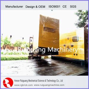 75kw diesel engine generator sets