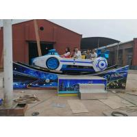 China Sliding Model Pirate Ship Amusement Ride BV Certification With Landing Platform factory