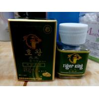 Powerful Tiger King Healthy Natural Male Enhancement Pills That Work Instantly No Sex Fatigue