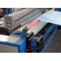 Buy cheap High Speed Woven/Nonwoven Fabric Laminating machine from wholesalers