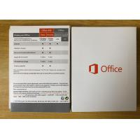Buy cheap Office 365 Microsoft  Office 2016 Box , English Office 2016 Product Activation from Wholesalers