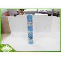 Buy cheap Cartoon / Floral Printed PP Spunbond Nonwoven Fabric Roll For Decorations from Wholesalers
