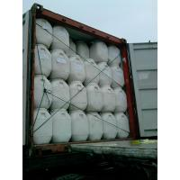 Buy cheap Super Calcium Hypochlorite from Wholesalers