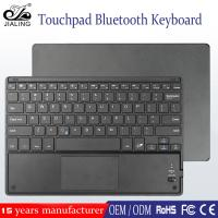 Buy cheap Slim Style and Bluetooth Interface Type wireless keyboard touchpad for Windows Android ios system from Wholesalers