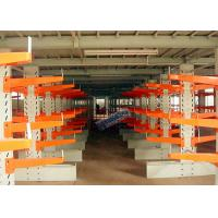 Buy cheap Heavy Duty Cantilever Lumber Storage Racks H Beam Roll - Formed Members from Wholesalers
