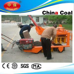 Buy cheap diesel engine hollow block making machine price from Wholesalers
