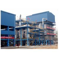 China Hydrogen Production Natural Gas Steam Reforming factory