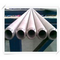 Buy cheap 17-4ph stainless steel tube from Wholesalers