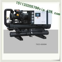 China New Design& Hot Sales Cheap Water Chiller/Cold Water Chiller Made-in-China/Screw Chiller on sale