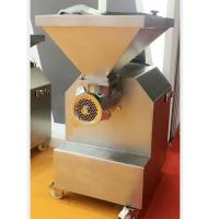 Buy cheap 4000W Industrial Restaurant Meat Grinder Machine For Sausage Maker from wholesalers