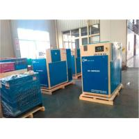 Buy cheap 18.5kw Rotorcomp integrated screw compressor  in smaller dimension in TUV certificates, 5 years warranty from Wholesalers