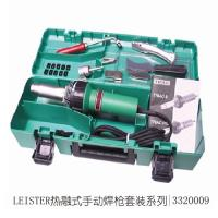 Buy cheap Safety Flooring Installation Tools Hot Air Welding Gun Kit With Standard Nozzle from wholesalers