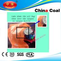 Buy cheap chemical oxygen portable mining self rescuer from Wholesalers