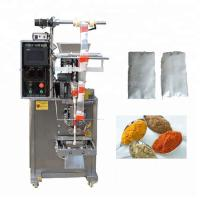 China PLC Control Pouch Packing Machine , 30-80 bags/min Screw Packing Machine factory