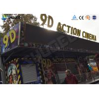 China 12 / 16 / 24 People 9D Movie Theater With Motion Chair For Amusement Park factory