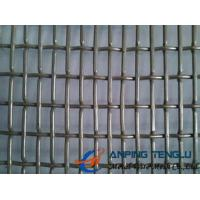 China Slot Hole Crimped Wire Mesh for Pig Raising in Hoggery to Avoid Diseases factory