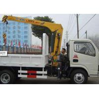 China XCMG 2T Hydraulic Arm  safety construction crane, Knuckle Boom Truck Crane factory