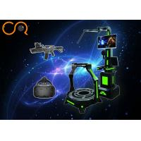 1000W 9d Virtual Reality Treadmill Shooting Game With 360 Degree View