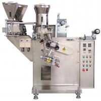 Buy cheap CE Approval Vegetable Packing Machine L1200 * W1000 * H1610mm Dimension from Wholesalers