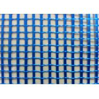 Buy cheap Blue 4 x 4  5 x 5 mm Fiberglass Mesh Reinforced Size C - Glass  With 110 g / m2 from Wholesalers