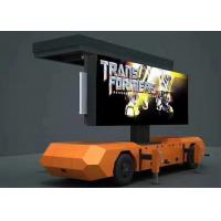 Buy cheap Movable Solar Powered Vehicle Led Display , Trailer Mounted Led Screen DIP346 from Wholesalers