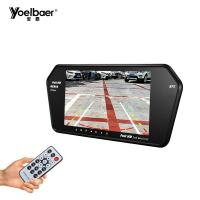 China 7 Inch TFT LCD Rear View Mirror Car Monitor With Bluetooth MP5 on sale