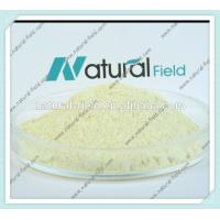 China Natural soybean extract Phosphatidylserine 50% factory
