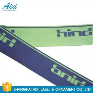 China 20mm - 50mm Jacquard Elastic Waistband Printed Elastic Waistband For Underwear factory