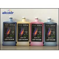 China Tasteless Type Galaxy Eco Solvent Ink For Non Woven Fabric / Leather Printing factory