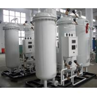 Quality Automobile Parts PSA Nitrogen Generator System / Nitrogen Generation Plant for sale