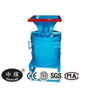 Buy cheap See all categories Coal Pulverizer from Wholesalers