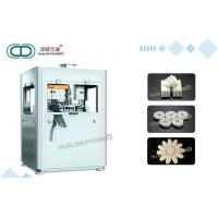 China Mass Tablet Automatic Tablet Press Machine / Compact Powder Pressing Machine on sale