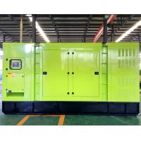 China 200kw Power plant Soundproof 250kva perkins diesel generator 1306C-E87TAG6 engine AVR factory