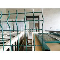 Buy cheap Custom Curved Welded Fence Panels Powder Spraying For Sightseeing Zone from Wholesalers