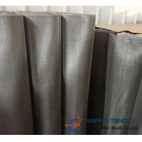 China AISI304/DIN1.4301 Plain Weave Wire Mesh, 42mesh, 465 Opening Microns factory